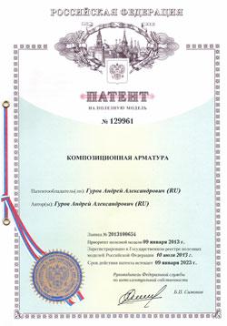 Fiberglass reinforcement - Patent